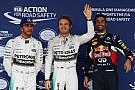 """美国大奖赛:排位赛Q3取消 罗斯伯格""""三连杆"""