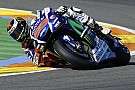 Lorenzo not concerned by rivals' testing pace