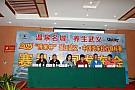 """CRC浙江武义站焦点 年度积分""""七选六""""的巨大影响"""