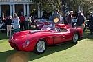 史上最贵的车!一台1957年款法拉利?