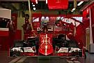 法拉利新车通过碰撞测试