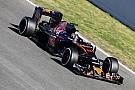 Red Bull: Wer nicht abliefert, der fliegt
