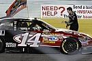 NASCAR NASCAR'daki nefes kesen finalde Stewart şampiyon