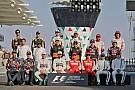 FIA затвердила календар Ф1 з 21 гонкою