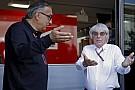 Ferrari готова продати двигуни Red Bull