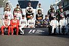 Что ждет Формулу 1 в 2015 году?