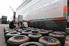 Шины Pirelli для гонок в Японии и России