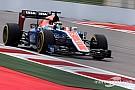 Верляйн: оновлення допоможуть Manor випередити Sauber