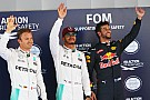 Гран Прі Іспанії: Кваліфікація