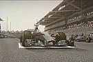 F1 2014: Csak egy maradhat!