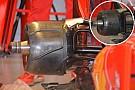 技术短文:法拉利SF16-H后轮制动鼓