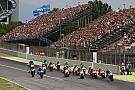 Комісія з безпеки MotoGP вносить пропозиції щодо траси Барселони