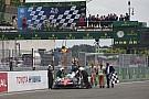 Le Mans Rövid üzenet, ami mindent elmond a Toyota részéről: összetört szívek