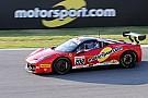 Ferrari В Сочи пройдет шоу Ferrari Racing Days