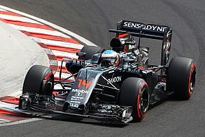 Формула 1 Новость Алонсо надеялся опередить Феттеля в квалификации