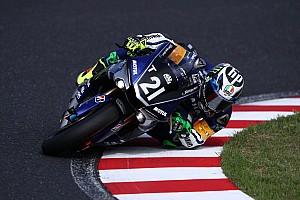FIM Endurance Rennbericht 8h Suzuka: Yamaha wiederholt Vorjahressieg
