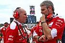 フェラーリ、マクラーレン式の技術開発スタイルに変更へ