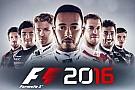 Videogiochi F1 2016: semplice videogioco? No, quasi un simulatore di guida professionale!