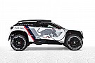 "Dakar ダカール・ラリー:プジョー・スポールが17年用マシン""3008DKR""を開発。"