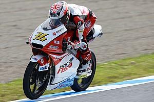 Moto3 Reporte de calificación Pole de récord en Moto3 para el japonés Ono
