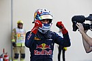 F1 Red Bull prepara el paso de Gasly a la Super Formula
