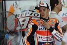 MotoGP Маркес: Цього року тиск мене руйнував