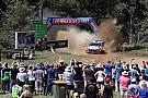 WRC В WRC с 2017 года изменится порядок старта участников