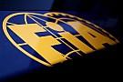 General Совет FIA провел заседание в Вене. Что он решил?
