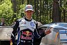 WRC Ожье не смог гарантировать свои выступления в 2017 году