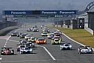 Asian Le Mans Race Performance remporte les 4 Heures de Fuji
