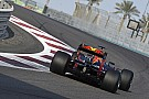 2017 F1 sezon öncesi test tarihleri