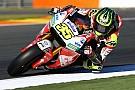 MotoGP Кратчлоу заявил, что не готов просто так менять LCR на заводскую команду