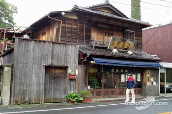 Yanaka District: area that survived the 1923 earthquake