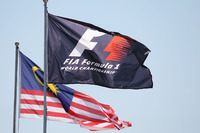 Formula 1 Foto - Bandiere malesiane e della F.1