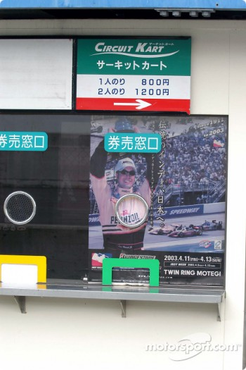 Ticket booth at Motegi
