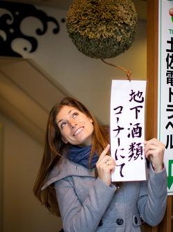 SUPERGT: Cyndie Allemann in Tokyo