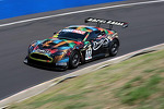 #77 Aston Martin
