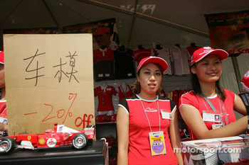 Merchandising area at Shanghai International Circuit
