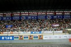 Zhuhai fans