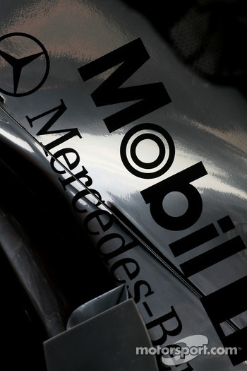 McLaren engine cover