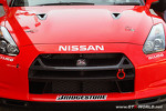 nismo nissan