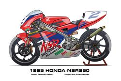 Honda NSR250 - 1995 Tadayuki Okada