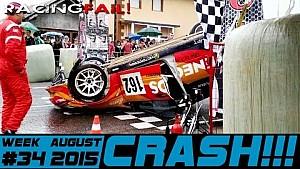Racing and Rally Crash Compilation Week 34 August 2015