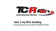 Квалификация TCR в Сочи