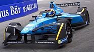 Team Profile: Renault e.dams