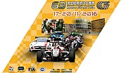 2016 F3 Macau GP & FIA GT World Cup: Macau