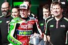 MotoGP Еспаргаро: Я хочу залишитись в Aprilia
