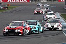 TCR Brand new Chinese racetrack hosts a TCR event