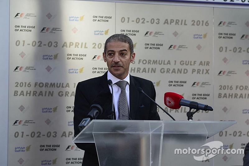 """""""قمّة الإثارة"""" شعار سباق البحرين الذي ينطلق بعد 43 يومًا"""