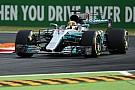 FP1 GP Italia: Hamilton dan Mercedes tercepat, Ferrari tertinggal